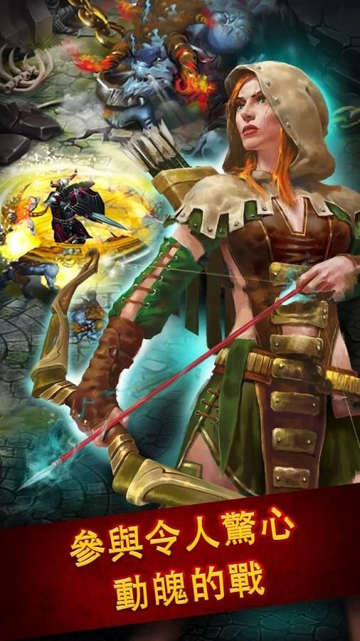 英雄公会:幻想RPG(魔玩单机)