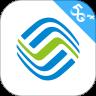 中国移动网上手机营业厅app