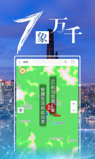 中国联通手机营业厅下载