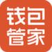 钱包管家app  v1.9.6