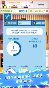 游戏开发模拟器(魔玩单机)