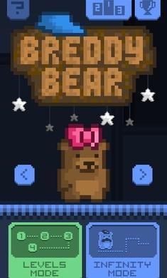 布雷迪熊(魔玩单机)