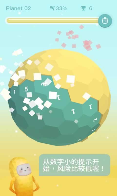 星球清洁公司(魔玩单机)
