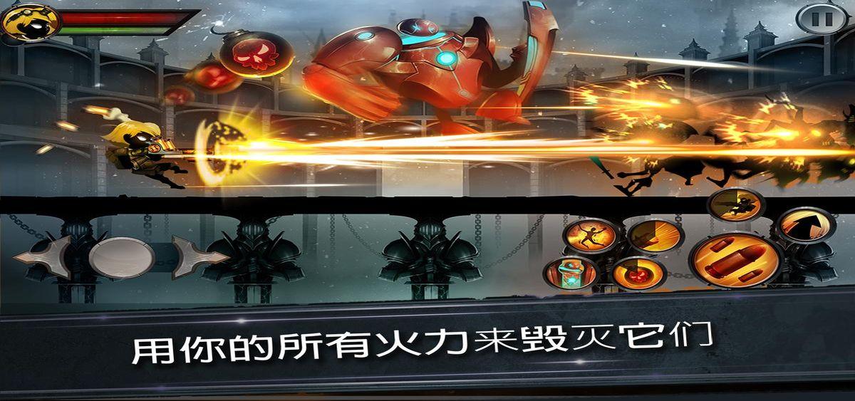 火柴人传说:暗影战争(魔玩单机)