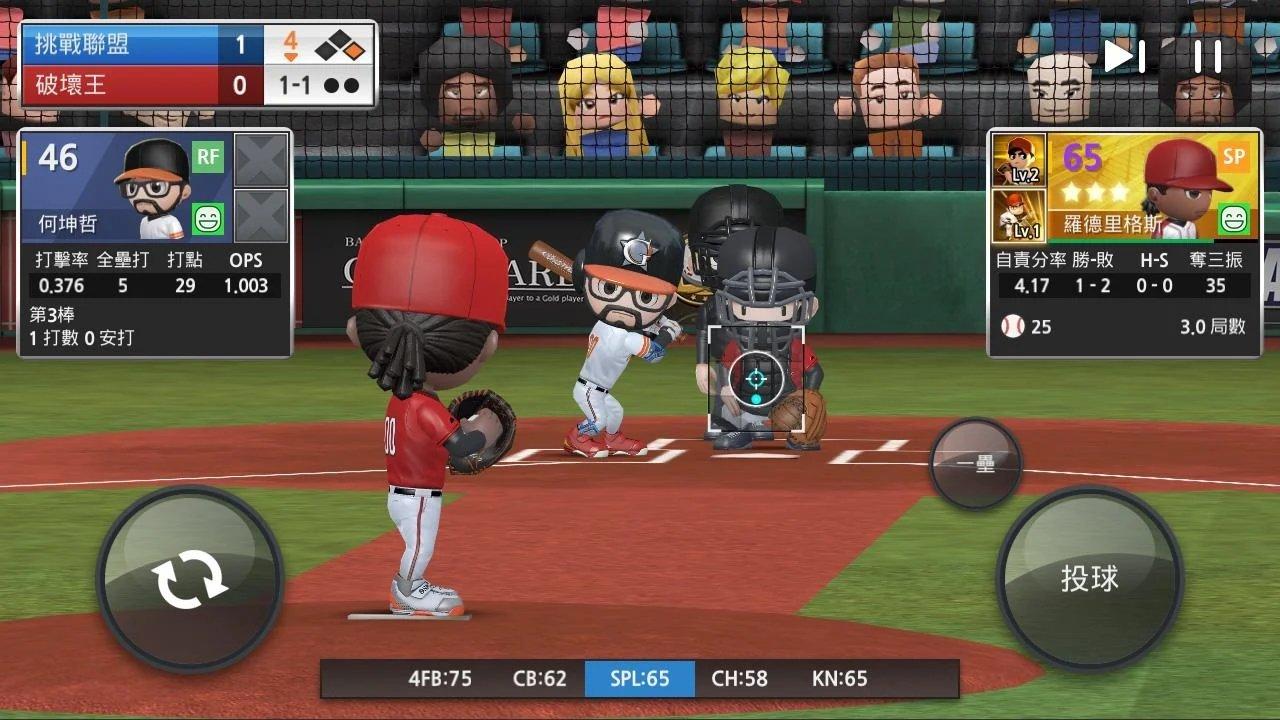 职业棒球9(魔玩单机)