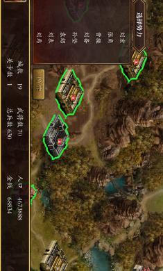 慕容三国3(魔玩单机)