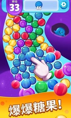 糖果碰碰乐(魔玩单机)