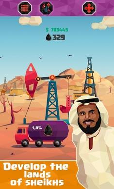 石油大亨手机版下载