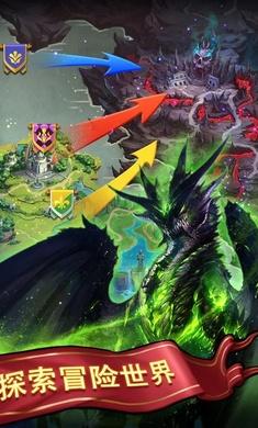 卡卡英雄2:魔能消除(魔玩单机)