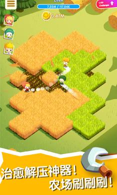 刷刷农场游戏