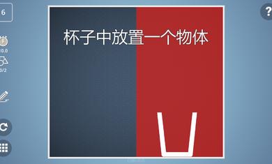 脑力风暴中文版下载