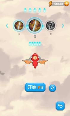 龙之塔防游戏内购破解版