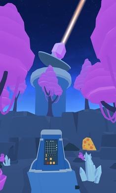 遥远寻踪6:银河逃脱(魔玩单机)