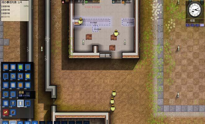 监狱建造师(魔玩单机)