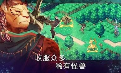 -亘古幻想无限召唤石最新版