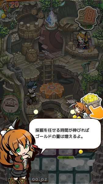 世界树探险(魔玩单机)