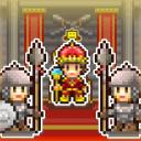 王都创世物语无限钻石破解版