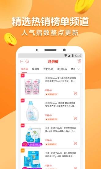 1号店app下载