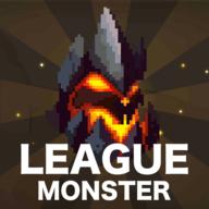 怪兽联盟贵宾版