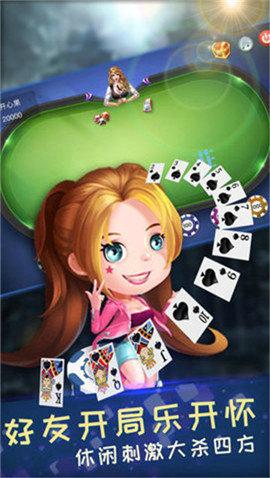 kk棋牌手机版