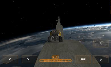 空中极限飞车安卓版下载