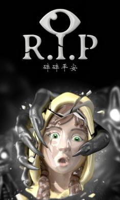 RIP碎碎平安游戏安卓版