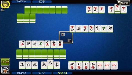 爱玩棋牌大厅app