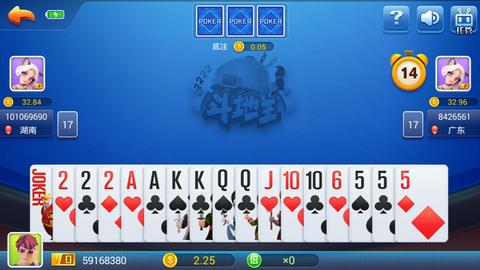 仙豆棋牌手机版下载