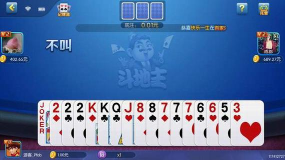 一元棋牌app