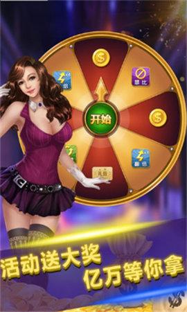 木兰棋牌app