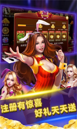 木兰棋牌app下载