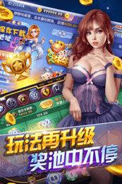 美阳棋牌app