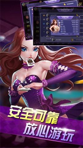路飞棋牌app
