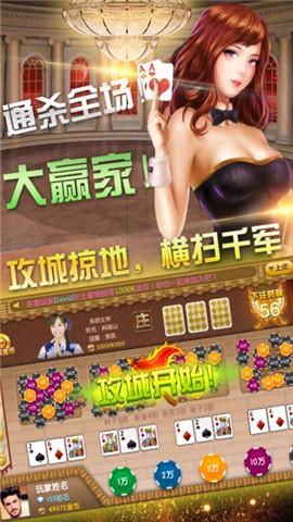 六扇门棋牌手机版下载