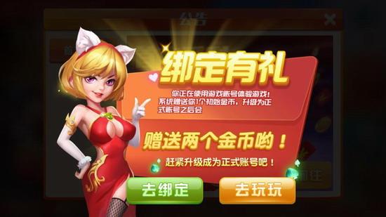 迷你棋牌app下载