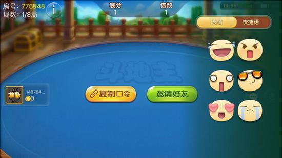 米乐会棋牌app下载
