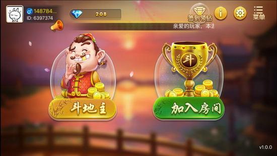 米乐会棋牌app
