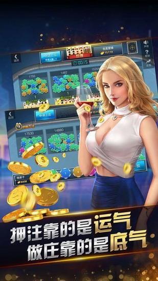 牡丹棋牌app下载