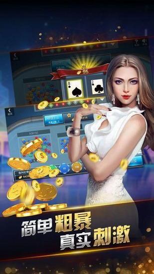 牡丹棋牌app