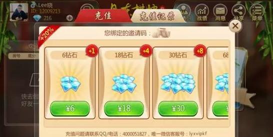 约战丹东麻将最新版下载