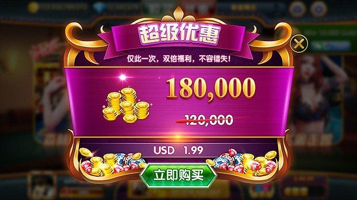 东方娱乐app下载