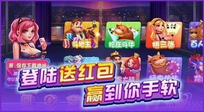 魔方娱乐app下载