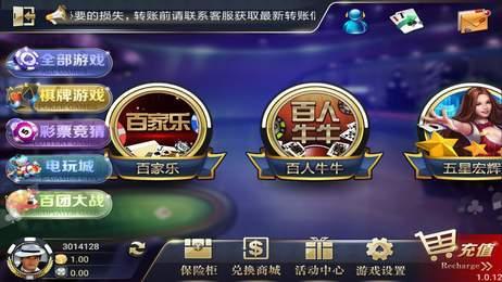 乐淘娱乐棋牌最新版下载