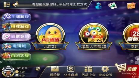 乐淘娱乐棋牌最新版