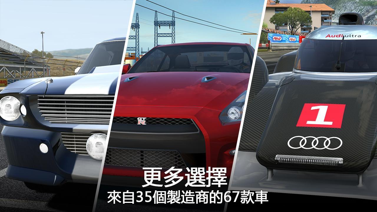 GT赛车2内购破解版