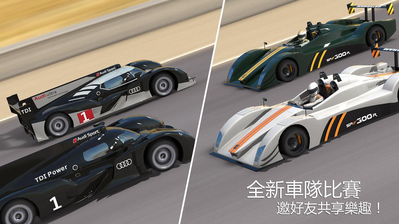 GT赛车2内购破解版下载