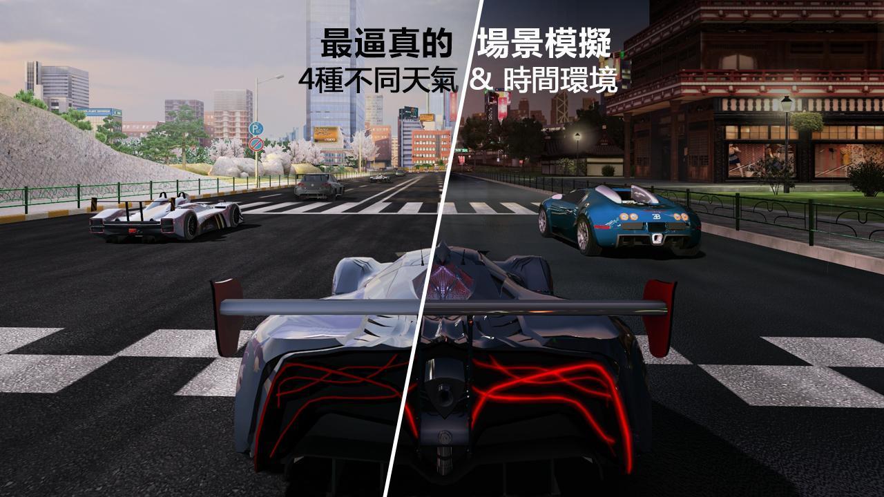 GT赛车2破解版