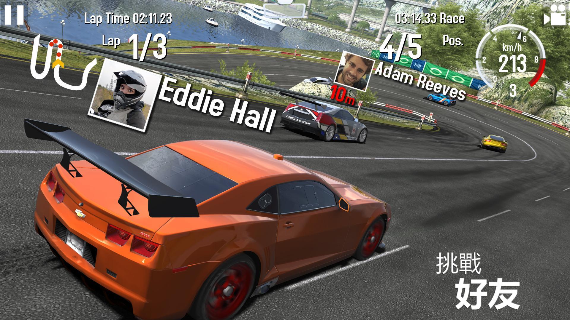 GT赛车2破解版下载