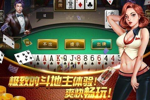 4407娱乐棋牌手机版