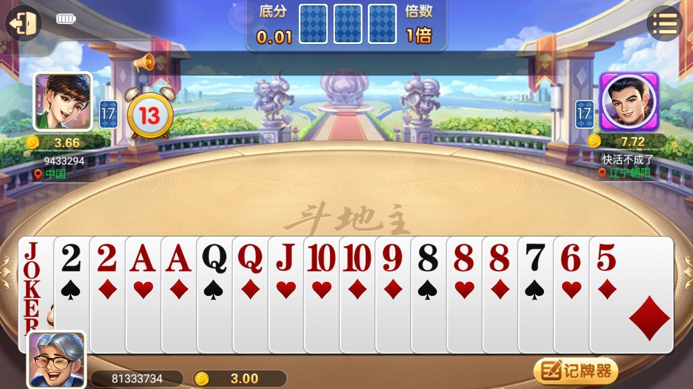 99娱乐棋牌app